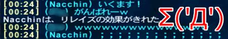 ff11rog08112秒殺.png